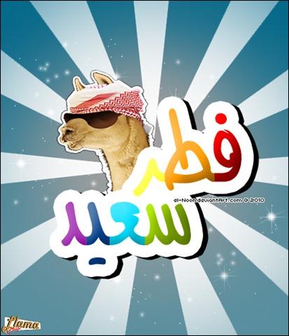 Llama3eed